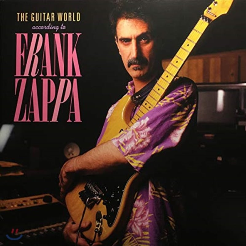 Frank Zappa (프랭크 자파) -The Guitar World According To Frank Zappa [투명 컬러 LP]