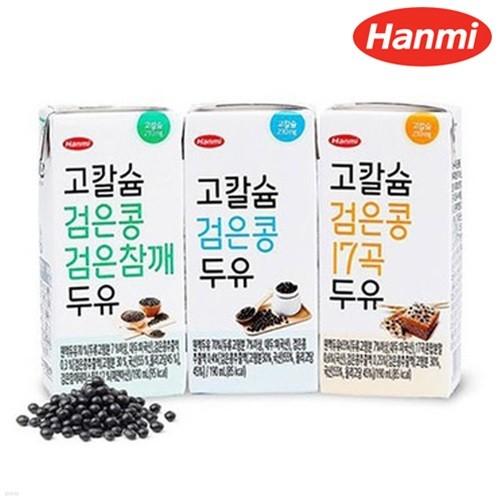 [한미] 고칼슘 검은콩 두유/검은콩 17곡 두유/검은콩 검은참깨 두유 24팩