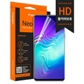 [슈피겐] 갤럭시S10 5G 풀커버 액정보호필름 네오플렉스HD 2매 ZA614FL26351