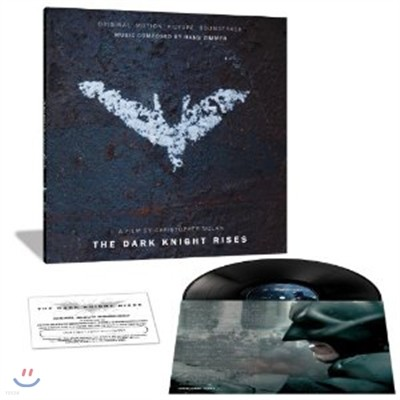 다크 나이트 라이즈 영화음악 (The Dark Knight Rises OST by Hans Zimmer) [LP]