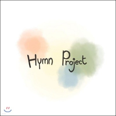 예람 워십 (Yeram Worship) - Hymn Project Vol.1