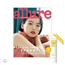 allure 얼루어 (월간) : 6월 [2019]