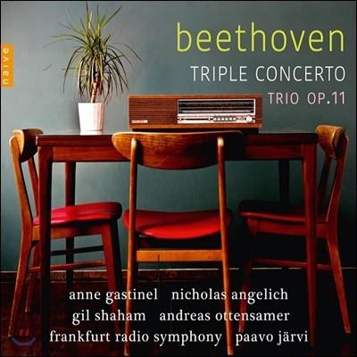 Anne Gastinel 베토벤: 삼중 협주곡, 피아노 삼중주 (Beethoven: Triple Concerto, Trio Op. 11)