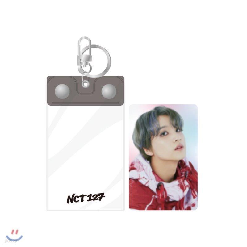 NCT 127 [SUPER HUMAN] - 포토키링+홀로그램카드SET [해찬]