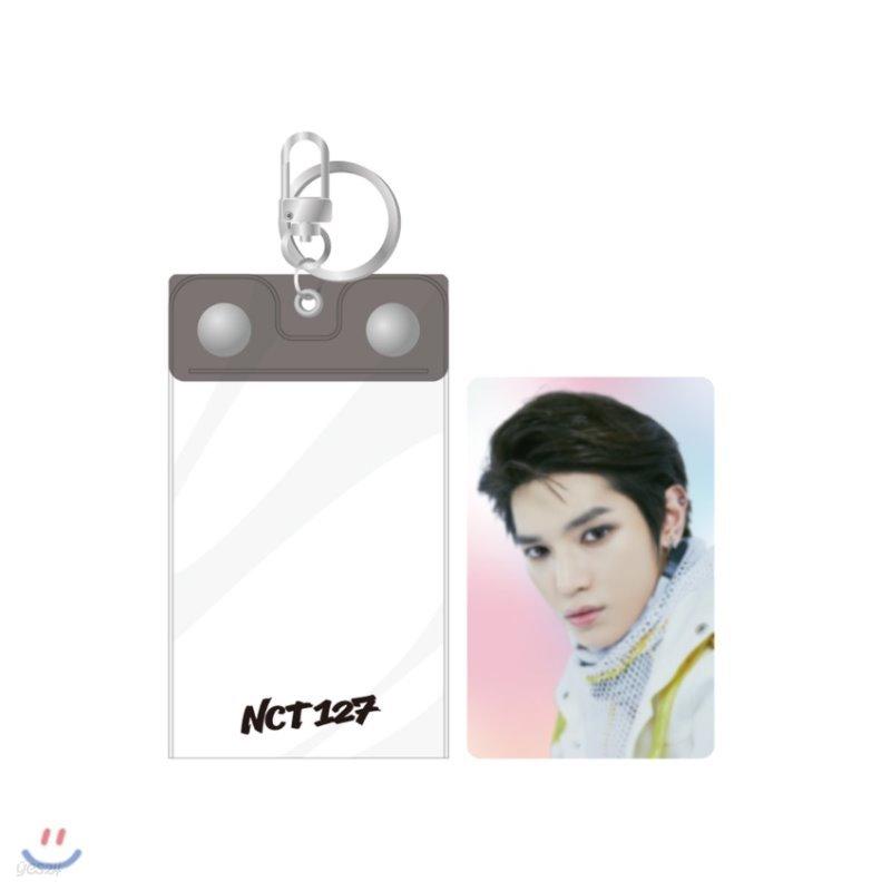 NCT 127 [SUPER HUMAN] - 포토키링+홀로그램카드SET [태용]