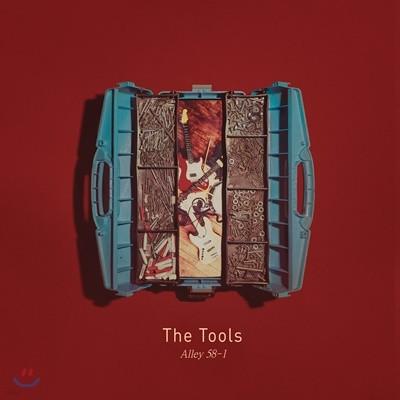 더 툴스 (The Tools) - Alley 58-1