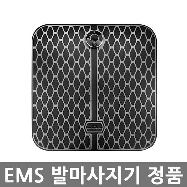 파워플라이 SH-E2 EMS 저주파 발 마사지기 안마기 자극기