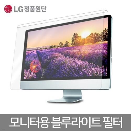 모니터 블루라이트차단 스크린필터 22인치 / 시력보호,거치식 화면보호기 필터