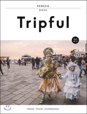 Tripful 트립풀 Issue No.13 베네치아
