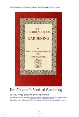 정원가꾸기 어린이책. (The Children's Book of Gardening.)