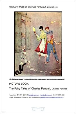 찰스페롯의 그림 동화책 (The Fairy Tales of Charles Perrault, picture book)