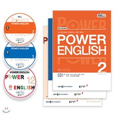 EBS 라디오 POWER ENGLISH 중급영어회화 (월간) :18년 12.1.2월 CD세트 [2019년]
