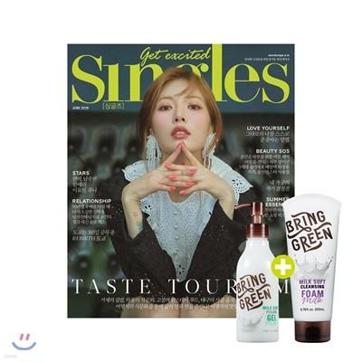 Singles 싱글즈 A형 (월간) : 6월 [2019]