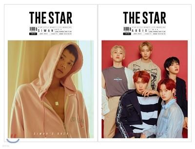 더 스타 A형 (월간) : 6월호 [2019]