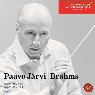 Paavo Jarvi 브람스: 교향곡 3, 4번 (Brahms: Symphonies Op. 90, 98)