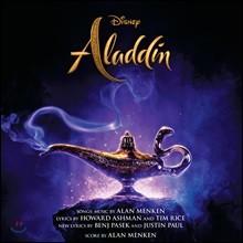 알라딘 영화음악 (Aladdin OST by Alan Menken)