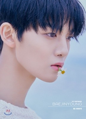 "배진영 - 1st Photobook BAEJINYOUNG ""RE-ROUTE"""