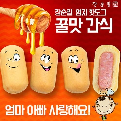 장순필푸드 엄지핫도그 /어린이간편간식/안주