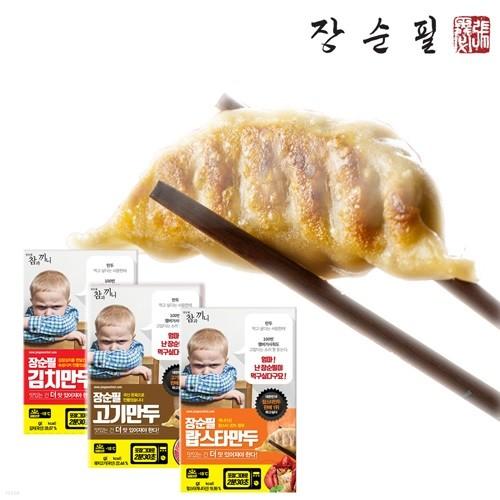 장순필푸드 만두삼총사 김치만두 고기만두 랍스타만두