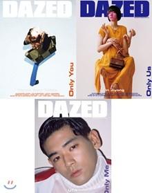 데이즈드 앤 컨퓨즈드 코리아 Dazed & Confused Korea (월간) : 6월 [2019]