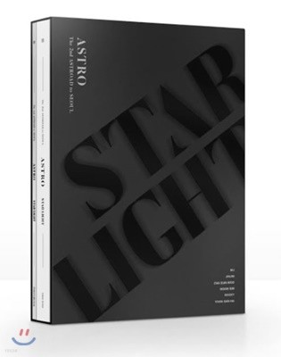아스트로 (ASTRO) - ASTRO The 2nd ASTROAD to Seoul [Star Light] BLU-RAY