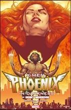 [예약판매] 엑스맨 : 피닉스 인 다크니스