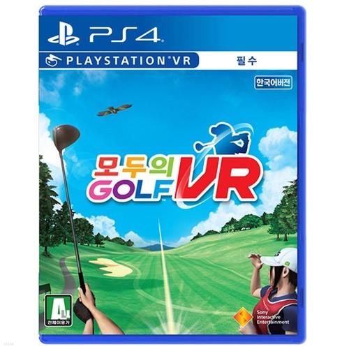 PS4 모두의 골프 VR / 모두의 GOLF 한글 초회판 / PSVR필수