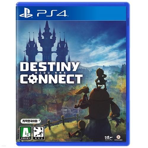 PS4 데스티니 커넥트 한글판 / 스피커증정
