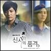 신사의 품격 (SBS 드라마) OST Part.2