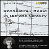 20 ���� ������ ���� (Leaving Home 4 - Orchestral Music In The 20th Century) - Simon Rattle