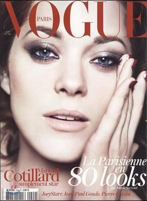 [과월호] Vogue Paris (월간) : 2012년 8월