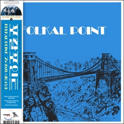 Folkal Point (포칼 포인트) - Folkal Point [LP]