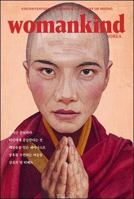 우먼카인드 vol. 3