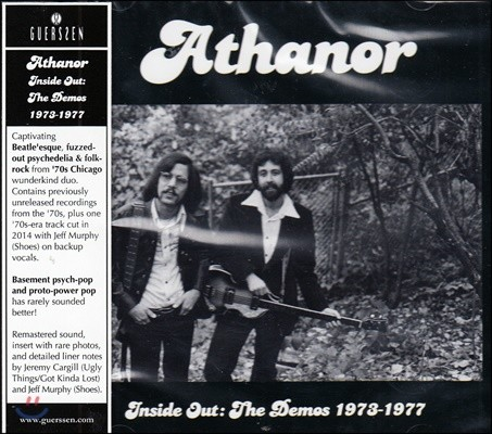 Athanor (아타노르) - Inside Out: The Demos 1973-77