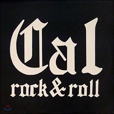 Cal (칼) - Homegrown