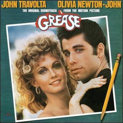 그리스 영화음악 (Grease OST) [2LP]
