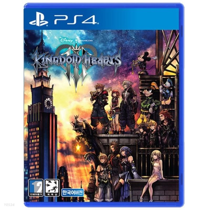 PS4 킹덤하츠 3 한글 초회판