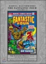 Marvel Masterworks: The Fantastic Four 14