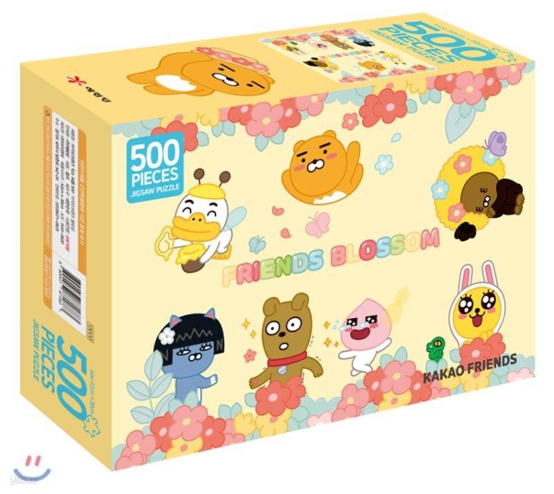 카카오프렌즈 직소 퍼즐 500pcs: 카카오프렌즈 블로섬