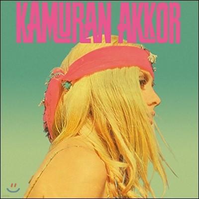 Kamuran Akkor (카무란 아코르) - Kamuran Akkor [LP]