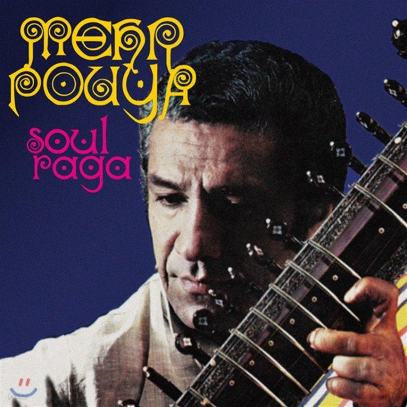 Mehrpouya (메흐르포야) - Soul Raga: Anthology [3LP]