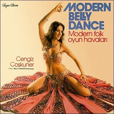 Cengiz Coskuner (쳉기즈 코슈쿠너) - Modern Folk Oyun Havalari [LP]