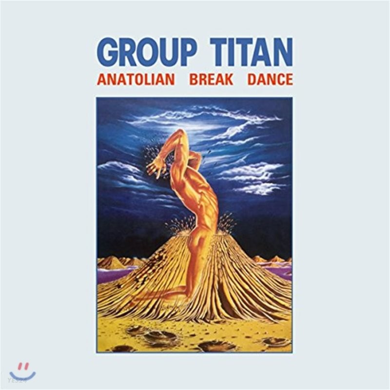 Group Titan (그룹 타이탄) - Anatolian Break Dance [LP]