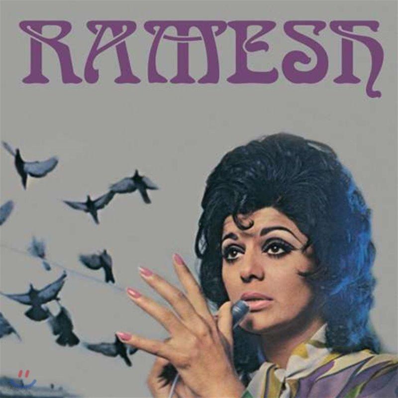 Ramesh (라메쉬) - Ramesh [LP]