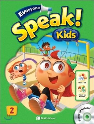 Everyone Speak! Kids 2