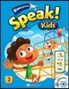 Everyone Speak! Kids 3