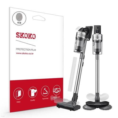스코코 삼성 제트 청소기 VS20R9078S3A 전신 외부보호필름 1세트
