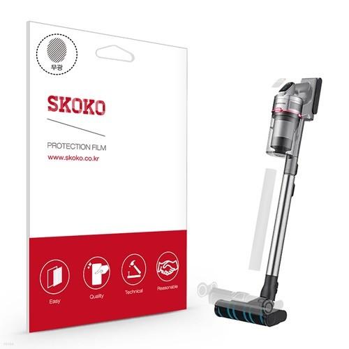 스코코 삼성 제트 청소기 VS20R9044SA 전신 외부보호필름 1세트