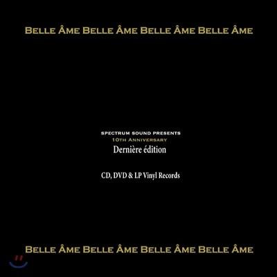 스펙트럼 사운드 창립 10주년 최종 에디션 (Derniere Deluxe Edition) [5LP+15CD+2DVD]
