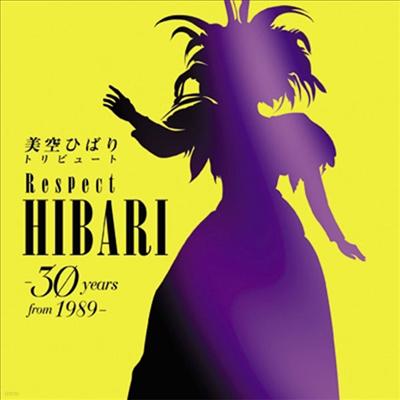 Various Artists - 美空ひばり トリビュ-ト Respect Hibari -30 Years From 1989-